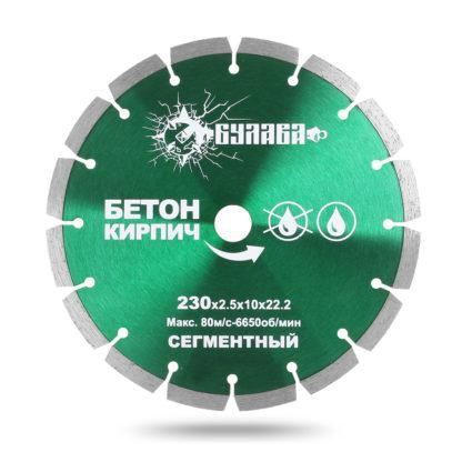 Алмазные-диски-БУЛАВА-по-бетону-и-кирпичу