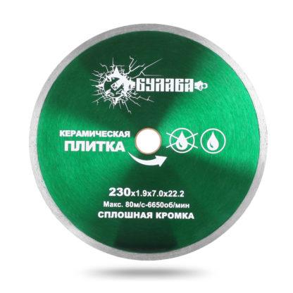 Алмазные диски БУЛАВА по керамической плитке