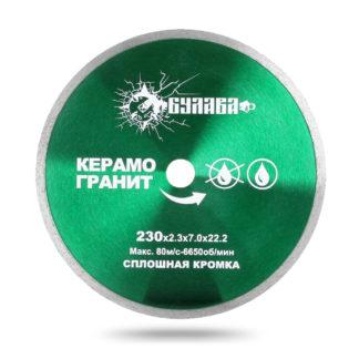 Алмазные диски БУЛАВА по керамограниту