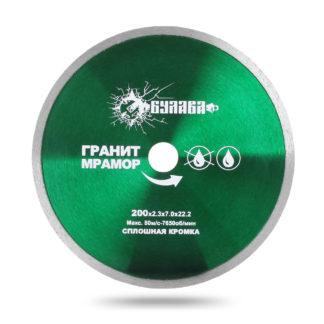 Алмазные диски БУЛАВА по граниту и мрамору