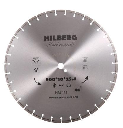 Алмазный-диск-лазер-Hilberg-hard-materials