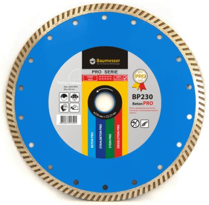 Алмазный диск Baumesser Turbo Beton PRO