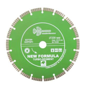 Алмазный-сегментный-диск-Турбо-серия-New-Formula