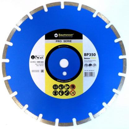 Алмазный сегментный диск Baumesser Beton PRO