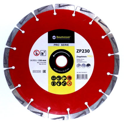 Алмазный сегментный диск Baumesser Ziegelstein PRO