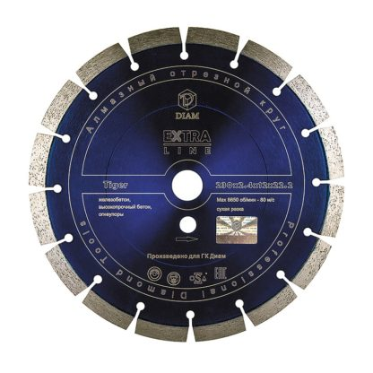 Алмазный сегментный диск TIGER EXTRA LINE