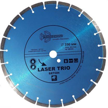 круг-алмазный-отрезной-Trio-Diamond-Лазер-бетон