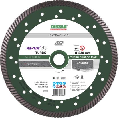 Алмазный диск Distar Turbo Gabbro Max