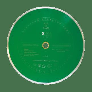Алмазный отрезной круг DIAM GRANITE-ELITE Extra Line