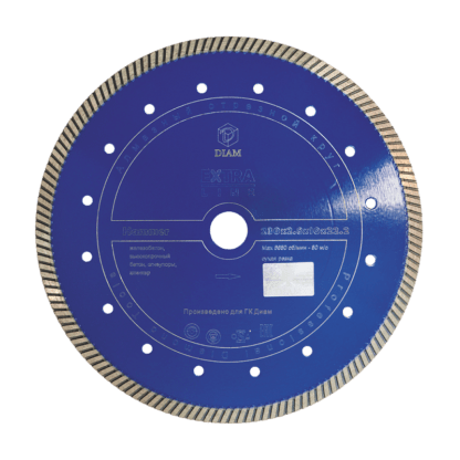 Алмазный отрезной круг DIAM HAMMER ExtraLine