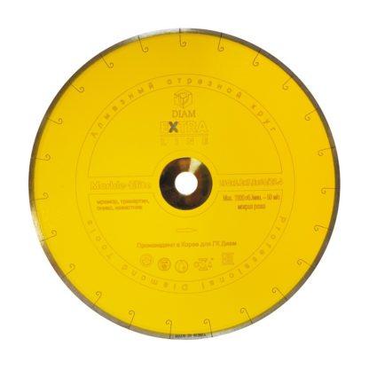 Алмазный отрезной круг DIAM MARBLE-ELITE Extra Line