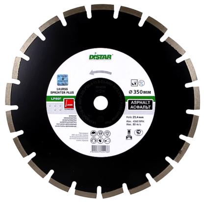 Алмазный сегментный диск DISTAR Sprinter Plus