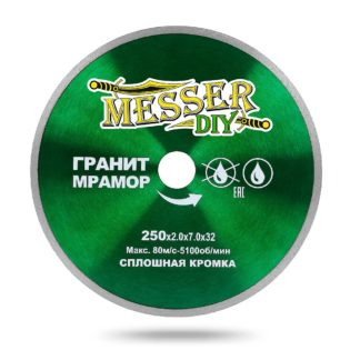 Алмазные диски MESSER-DIY со сплошной кромкой гранит, мрамор