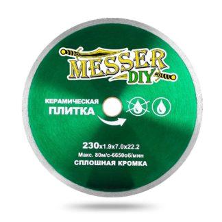 Алмазные диски MESSER-DIY со сплошной кромкой по керамической плитке