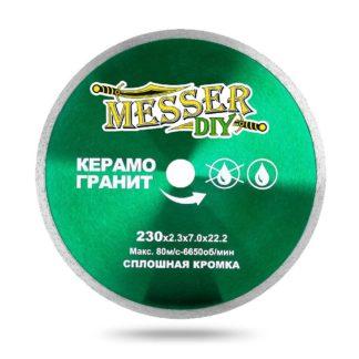 Алмазные диски MESSER-DIY со сплошной кромкой по керамограниту