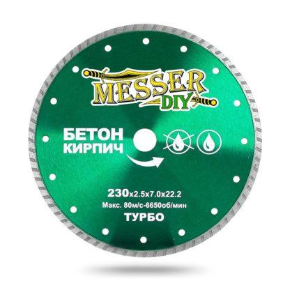 Алмазные диски MESSER-DIY с турбированной кромкой по бетону, кирпичу