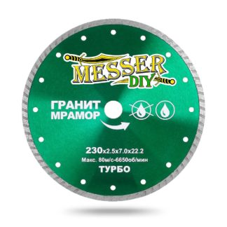 Алмазные диски MESSER-DIY с турбированной кромкой по граниту, мрамору