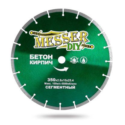 Алмазный сегментный диск MESSER-DIY бетон, кирпич