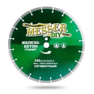 Алмазный сегментный диск MESSER-DIY железобетон, гранит