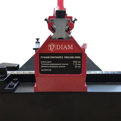 Ручной плиткорез DIAM PROLINE-1800L 3