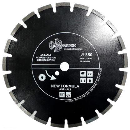 Алмазный сегментный диск серия New Formula Asphalt