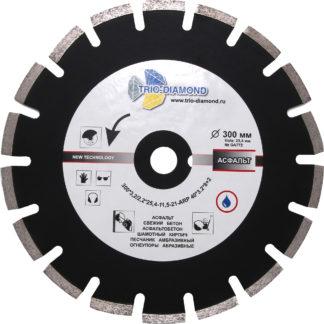 Алмазный сегментный диск с защитным зубом серия Grand Asphalt