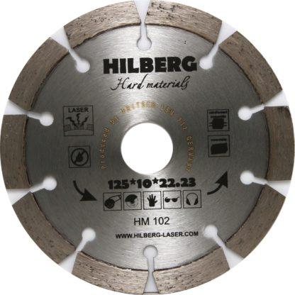 Алмазный сегментный диск 125-10-22.23 Hilberg Hard Materials Laser HM102