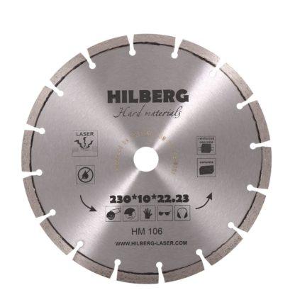 Алмазный сегментный диск 230-10-22.23 Hilberg Hard Materials Laser HM106
