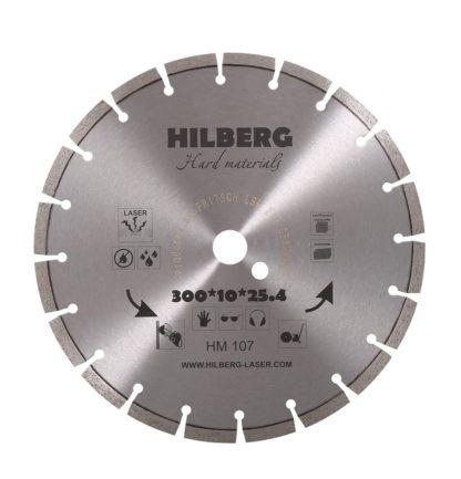 Алмазный сегментный диск 300-10-25.4 Hilberg Hard Materials Laser HM107
