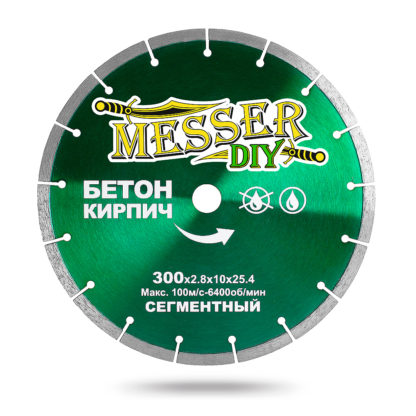 Алмазный сегментный диск 300 MESSER-DIY бетон, кирпич