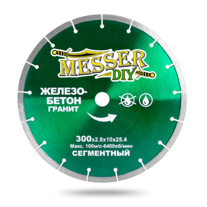 Алмазный сегментный диск 300 MESSER-DIY железобетон, гранит
