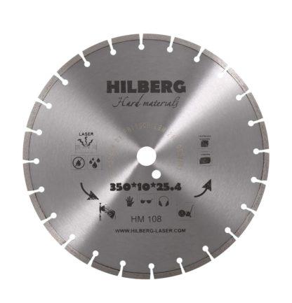 Алмазный сегментный диск 350-10-25.4 Hilberg Hard Materials Laser HM108