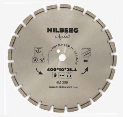 Алмазный сегментный диск 400-10-25.4 Hilberg Asphalt Laser HM309
