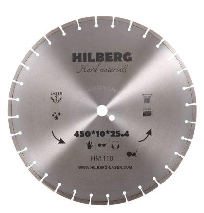 Алмазный сегментный диск 450-10-25.4 Hilberg Hard Materials Laser HM110