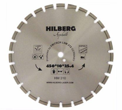 Алмазный сегментный диск 450-11-25.4 Hilberg Asphalt Laser HM310