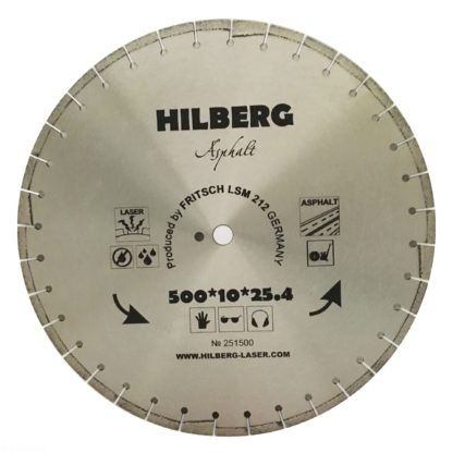 Алмазный сегментный диск 500-10-25.4 Hilberg Asphalt Laser 251500
