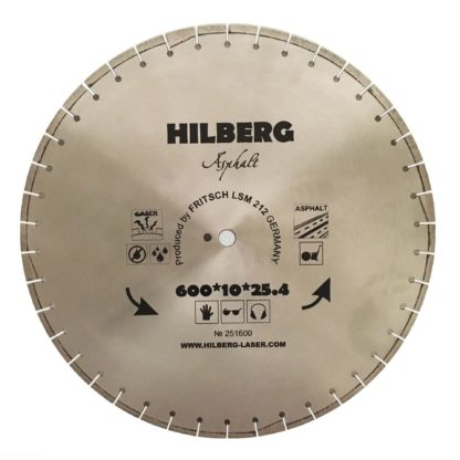 Алмазный сегментный диск 600-10-25.4 Hilberg Asphalt Laser 251600