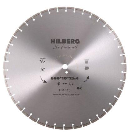 Алмазный сегментный диск 600-10-25.4 Hilberg Hard Materials Laser HM113