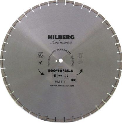 Алмазный сегментный диск 800-10-25.4 Hilberg Hard Materials Laser HM117
