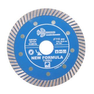 Диск алмазный Трио Диамант 115 New Formula Turbo T101
