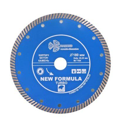 Диск алмазный Трио Диамант 180 New Formula Turbo T104