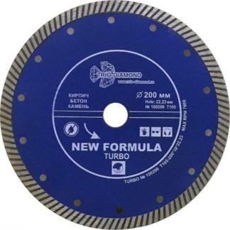 Диск алмазный Трио Диамант 200 New Formula Turbo T105
