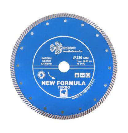 Диск алмазный Трио Диамант 230 New Formula Turbo T106