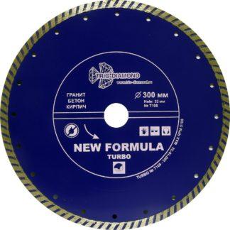 Диск алмазный Трио Диамант 300 New Formula Turbo T108