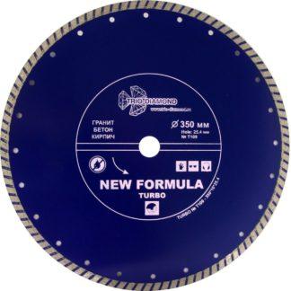 Диск алмазный Трио Диамант 350 New Formula Turbo T109