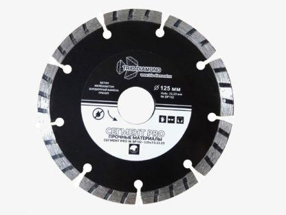 125 алмазный отрезной диск сегмент PRO SP152