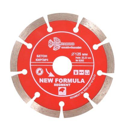 125 алмазный сегментный диск New Formula Segment S202