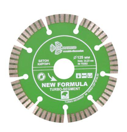 125 алмазный сегментный диск New Formula Turbo-Segment TS302