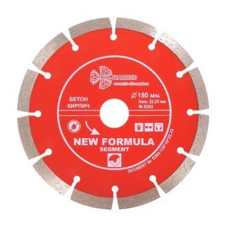 150 алмазный сегментный диск New Formula Segment S203