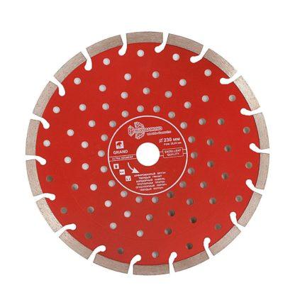 230 Алмазный отрезной диск Grand Ultra Segment GUS726